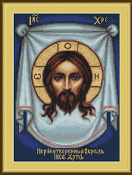 Petit Point Borduurpakket Holy Face of Jesus - Luca-S