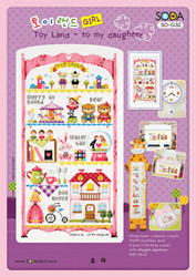 Borduurpatroon Toy Land - To my Daughter - Soda Stitch