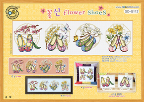 Borduurpatroon Flower Shoes - Soda Stitch