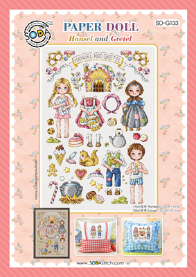 Borduurpatroon Paper Doll Hansel and Gretel - Soda Stitch