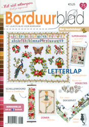 Borduurblad 75 aug/sept 2016