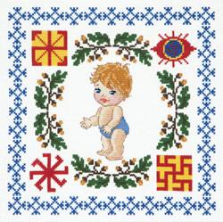 Cross stitch kit Son's health - Chudo Igla (Magic Needle)