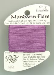 Mandarin Floss Antique Violet - Rainbow Gallery