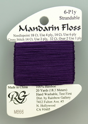 Mandarin Floss Very Dark Violet - Rainbow Gallery
