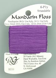 Mandarin Floss Dark Antique Violet - Rainbow Gallery