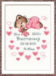 Borduurpakket Certificate Birth of Baby Girl - RIOLIS