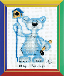 Cross Stitch Kit Waiting for Spring - RIOLIS