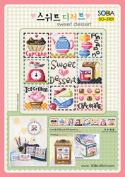 Cross Stitch Chart Sweet Dessert - Soda Stitch