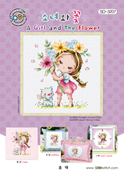 Cross Stitch Chart A Girl and the Flower - Soda Stitch