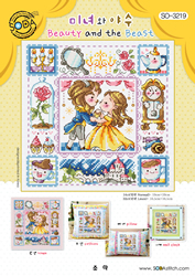 Cross stitch chart Beauty and The Beast - Soda Stitch