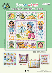 Cross stitch chart Aladdin's Wonderful Lamp - Soda Stitch