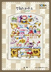 Cross Stitch Chart Country House - Soda Stitch
