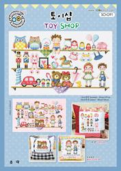 Cross Stitch Chart Toy Shop - Soda Stitch