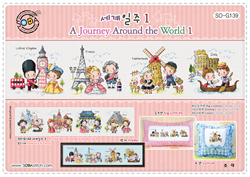 Cross stitch chart A Journey Around the World 1 - Soda Stitch