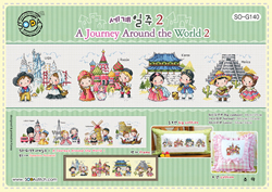 Cross stitch chart A Journey Around the World 2 - Soda Stitch