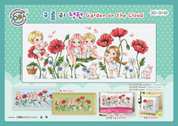 Cross stitch chart Garden on the Cloud  - Soda Stitch