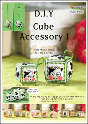 Borduurpatroon Cube Accessory 1 - Shiny Room
