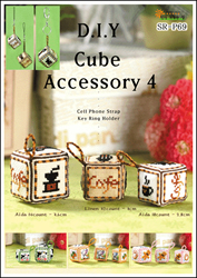 Borduurpatroon Cube Accessory 4 - Shiny Room