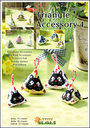 Cross Stitch Chart Triangle Accessory 4 - Shiny Room
